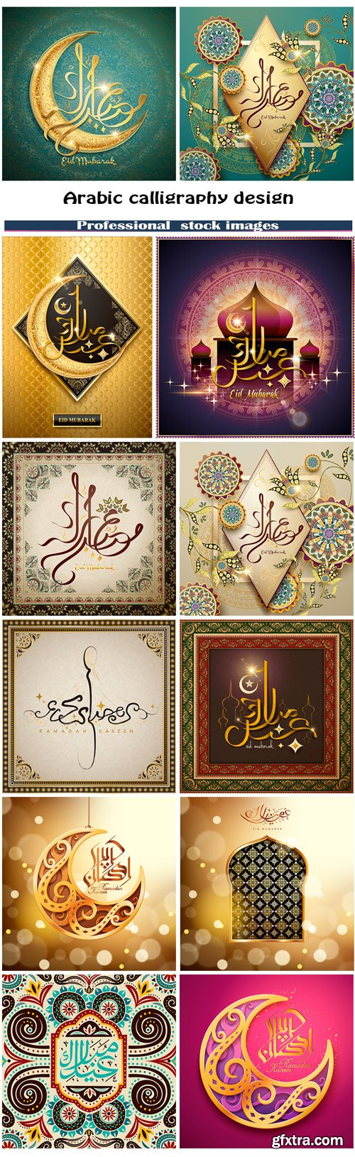 Arabic Calligraphy Design 12xEPS