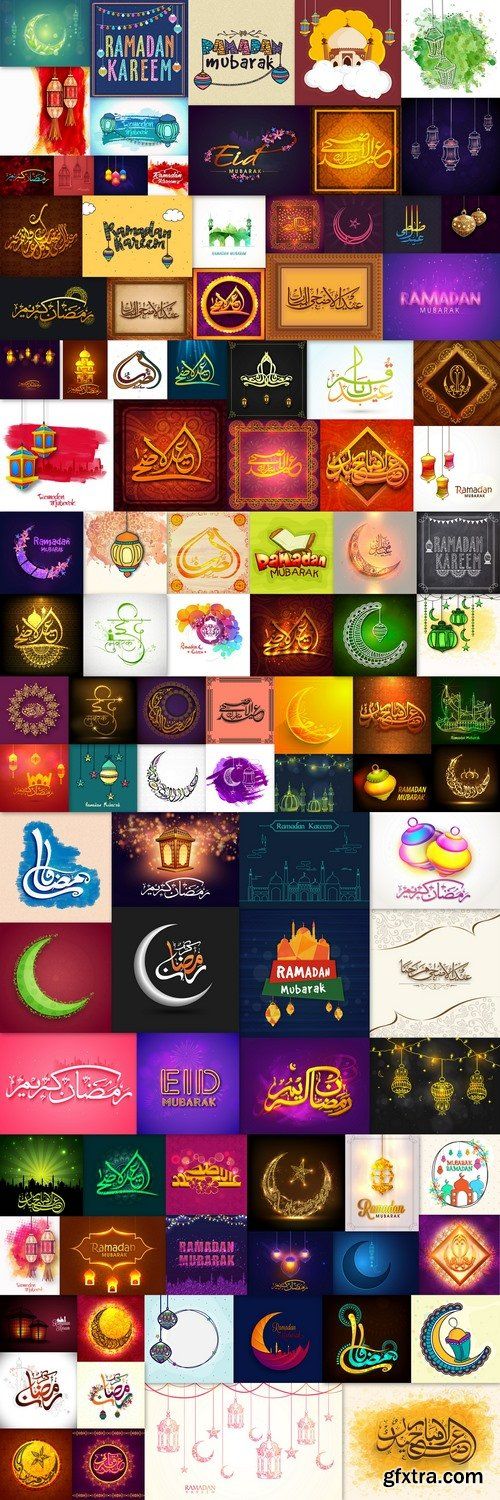 Muslim religious holiday and graphics