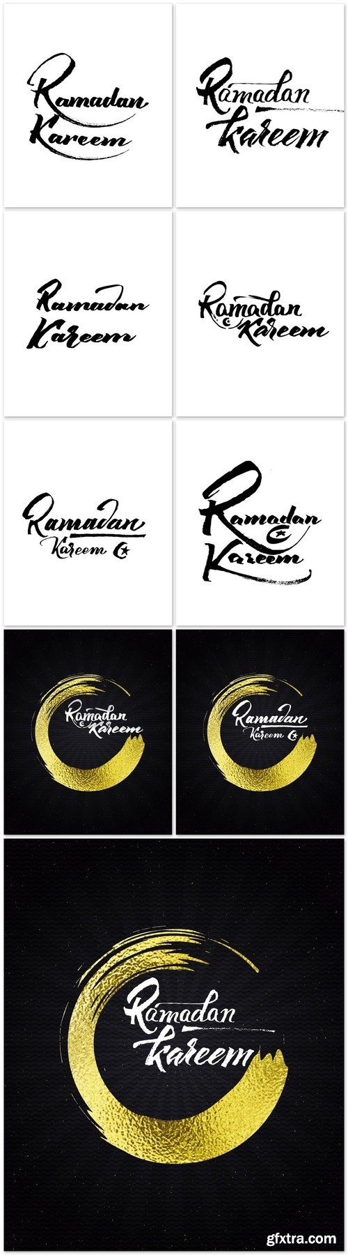 Ramadan Kareem - poster, stamp, badge, insignia, postcard, sticker