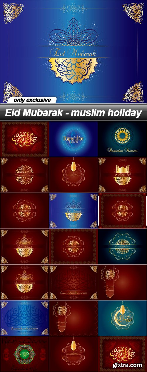 Eid Mubarak - muslim holiday - 20 EPS