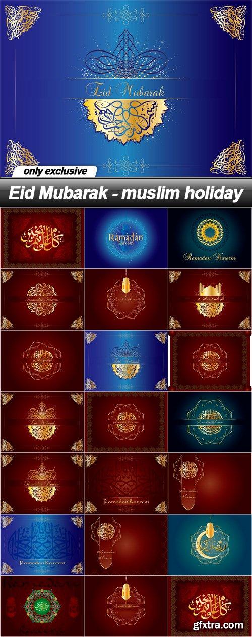 Eid Mubarak - muslim holiday - 20 EPS