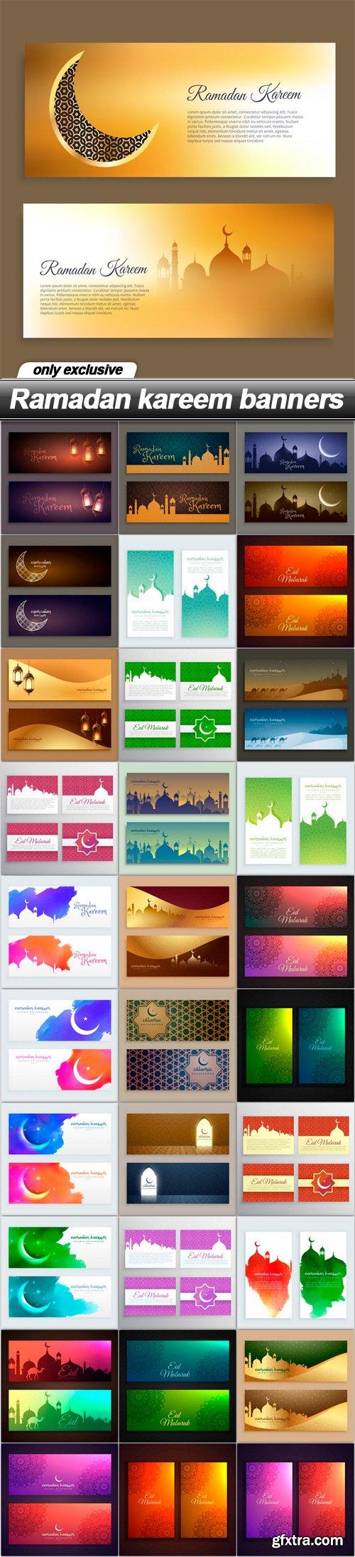 Ramadan kareem banners - 31 EPS