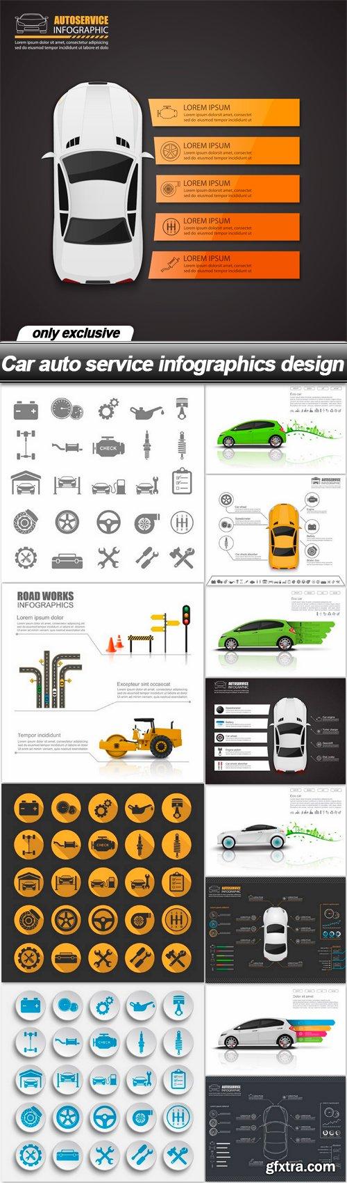 Service Car auto design - 13 EPS