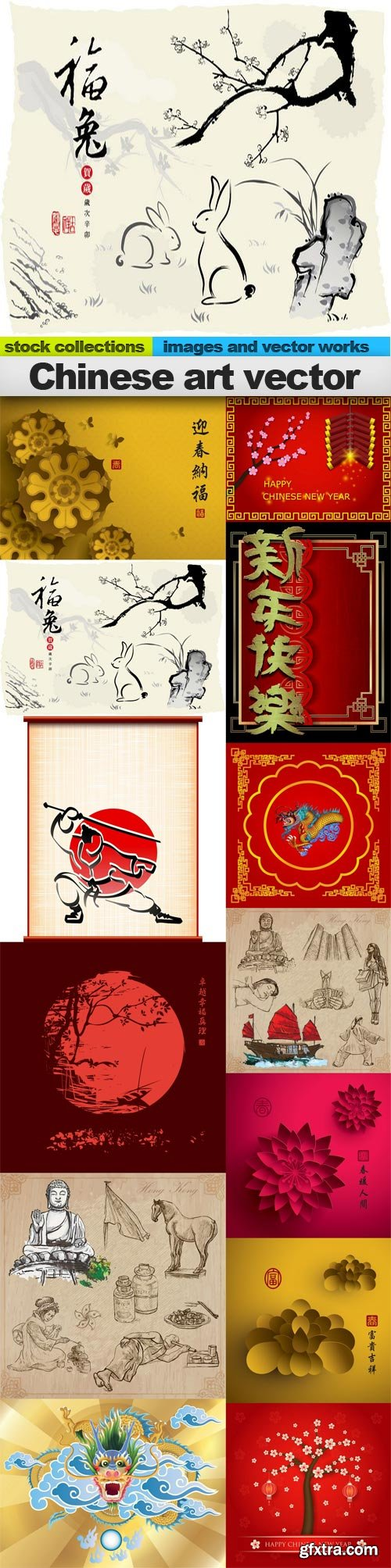 Chinese art vector, 15 x EPS