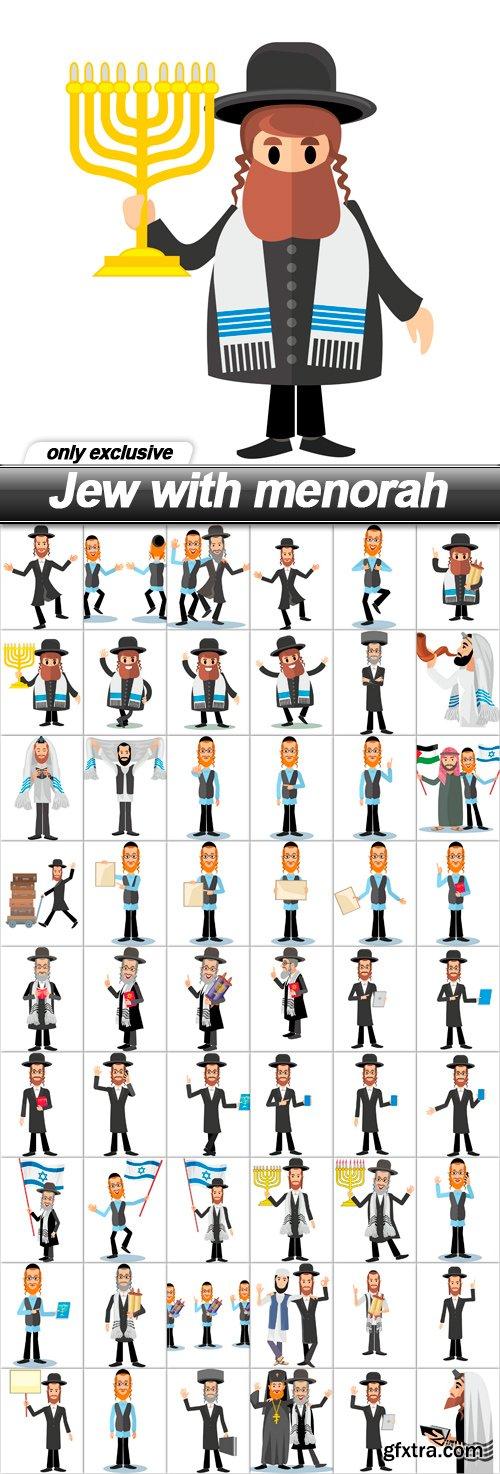 Jew with menorah - 54 EPS