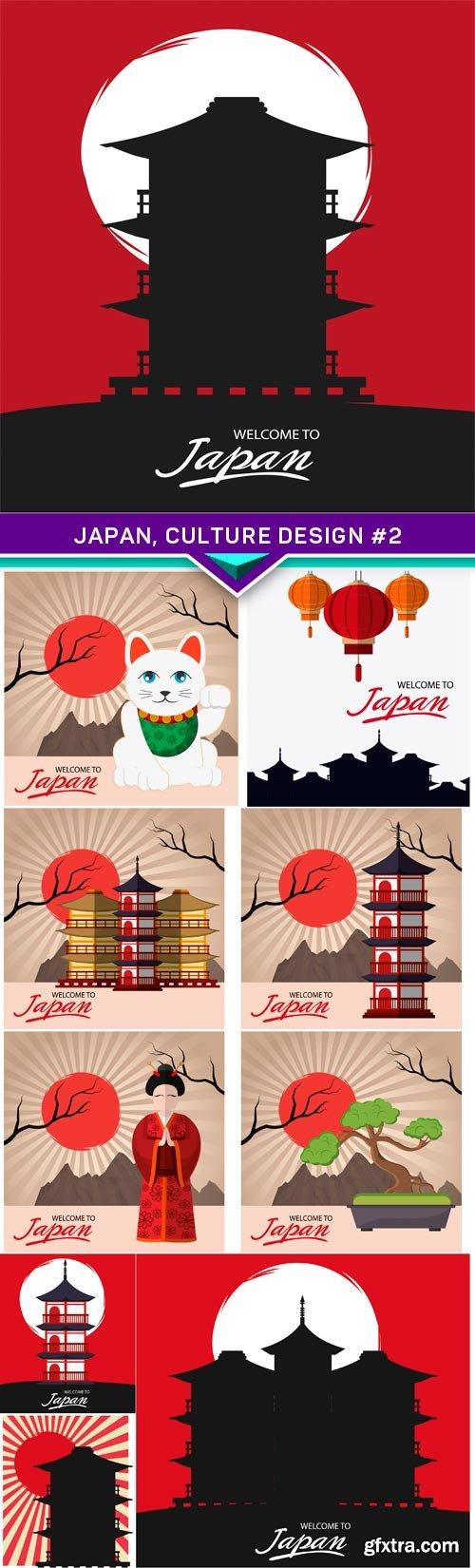 Japan, culture design #2 10X EPS