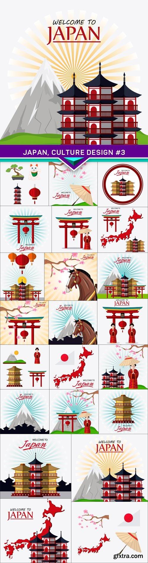 Japan, culture design #3 22X EPS