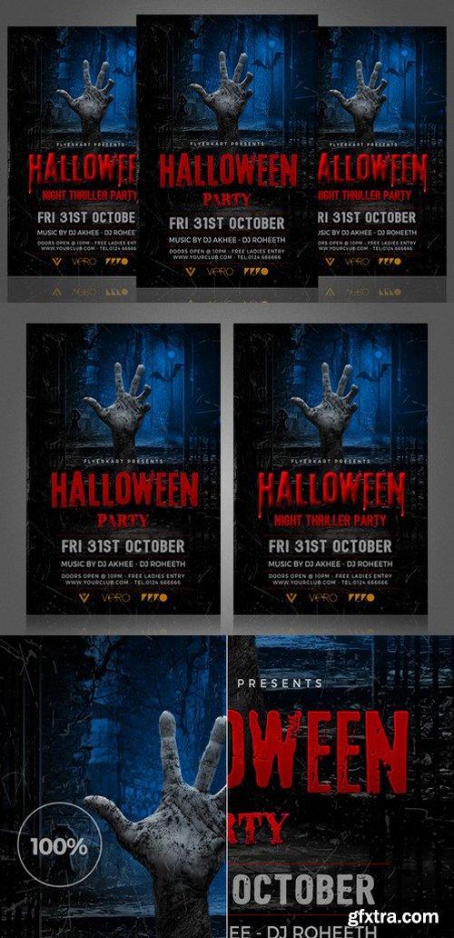 CM - Halloween Party 930454