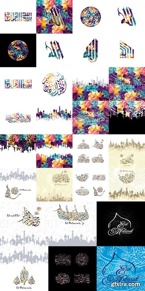 Arabic islam calligraphy almighty god allah most gracious theme muslim faith 2
