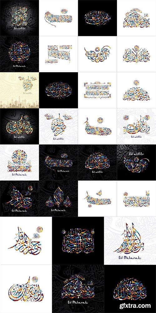 Arabic islam calligraphy almighty god allah most gracious theme muslim faith 3