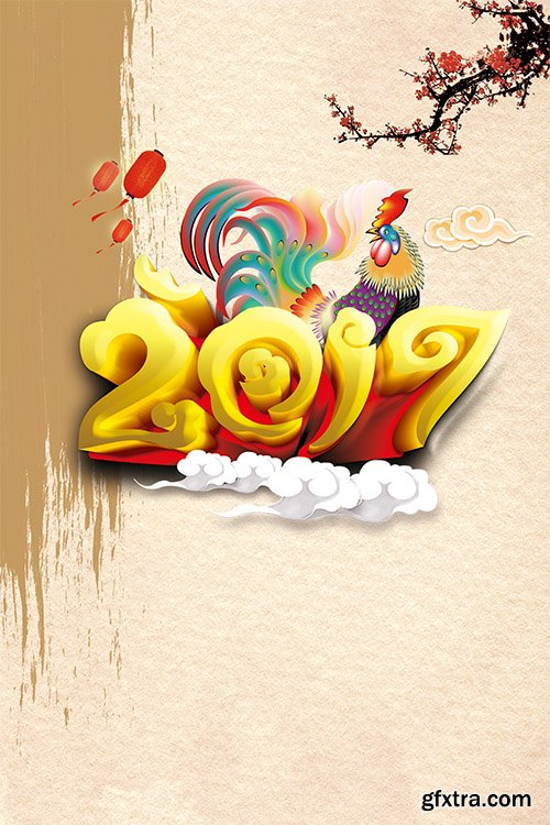 PSD Source - New Year of the Rooster 2017