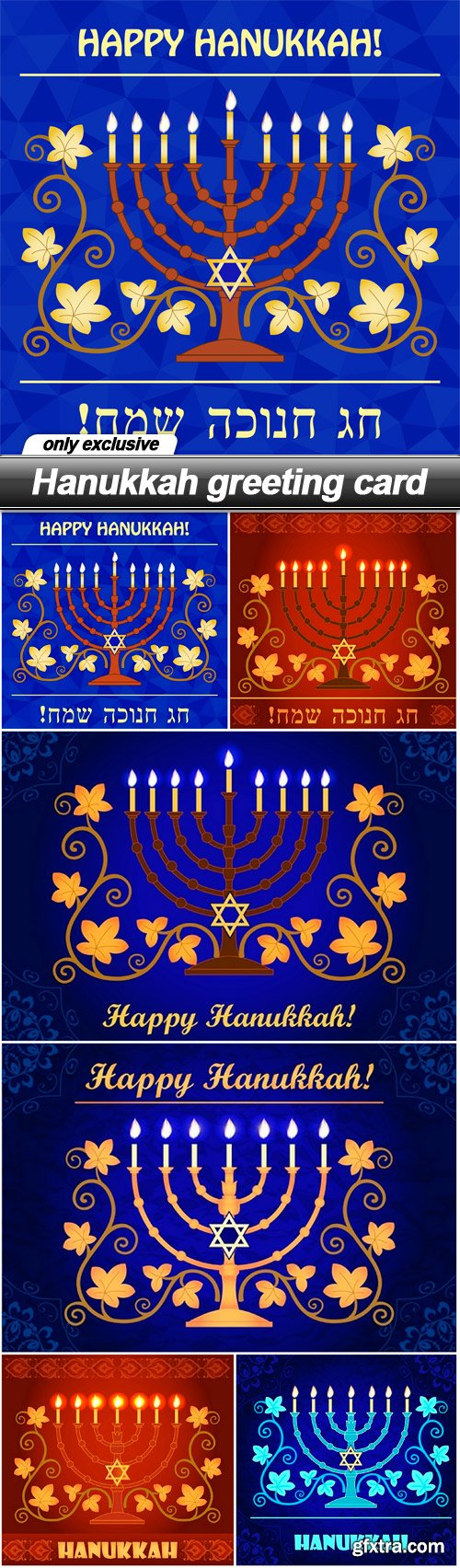 Hanukkah greeting card - 6 EPS