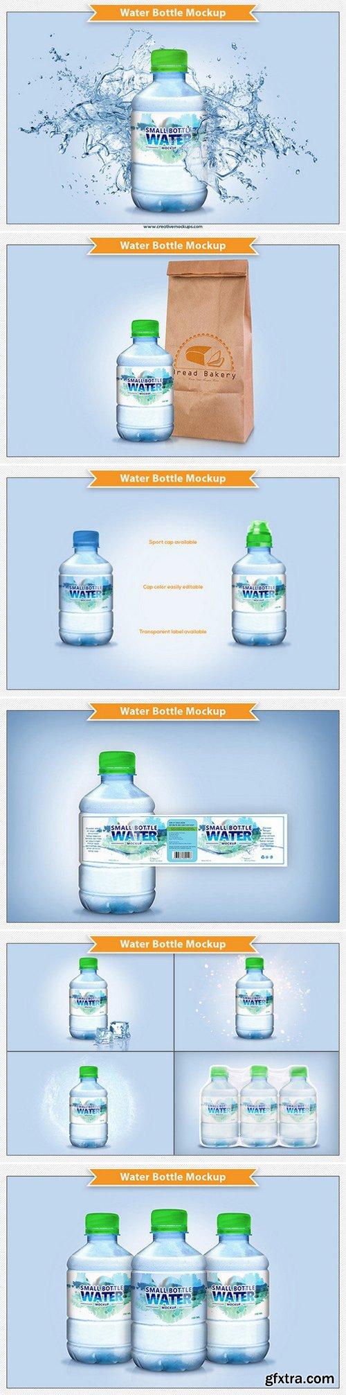CM - Water Bottle Mockup 762012
