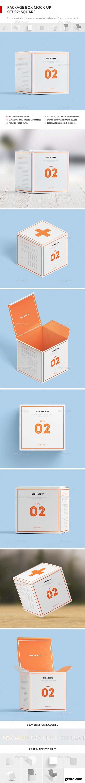 GR - Package Box Mock-up, Set 2: Square Box 17728710