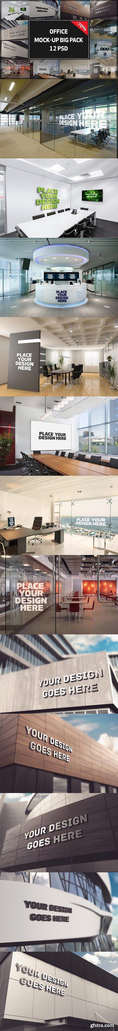 CM - Office Indoor/Outdoor Pack 1096947