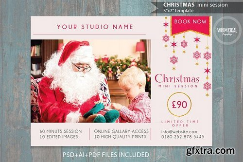CM - Christmas Mini Session Template 1002055