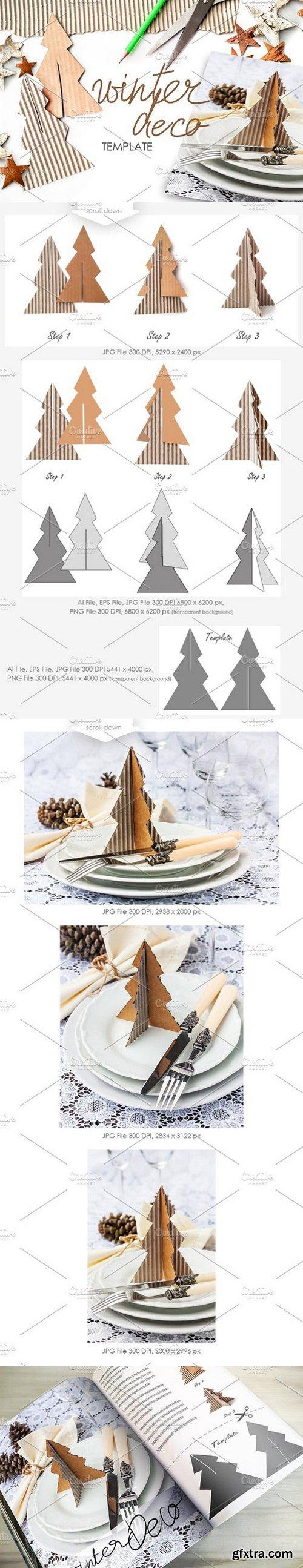 CM - Winter Decoration 1113845