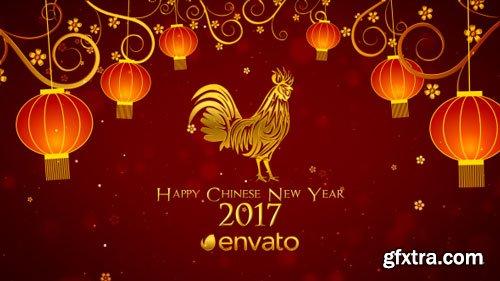 Videohive - Chinese New Year Wishes - 19266055