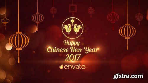 Videohive - Chinese New Year Greetings 2017 - 19289792