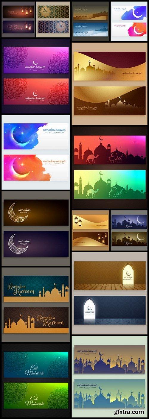 Colorful Islam Ramadan Banners - 15 Vector