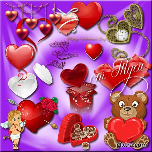 Clipart - World ruled by love