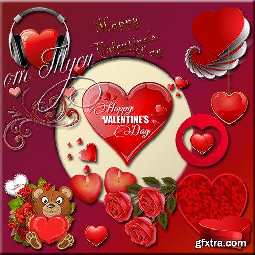 Clipart - My heart says love