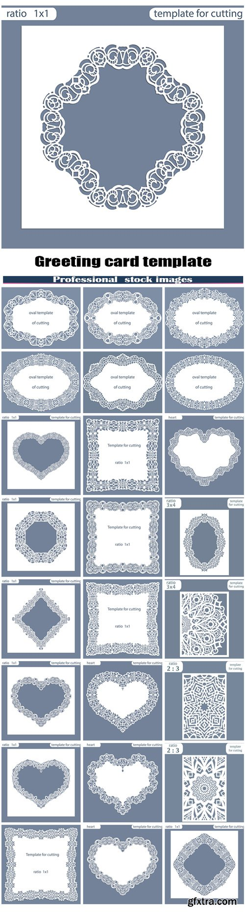 Greeting card template for cutting plotter # 12