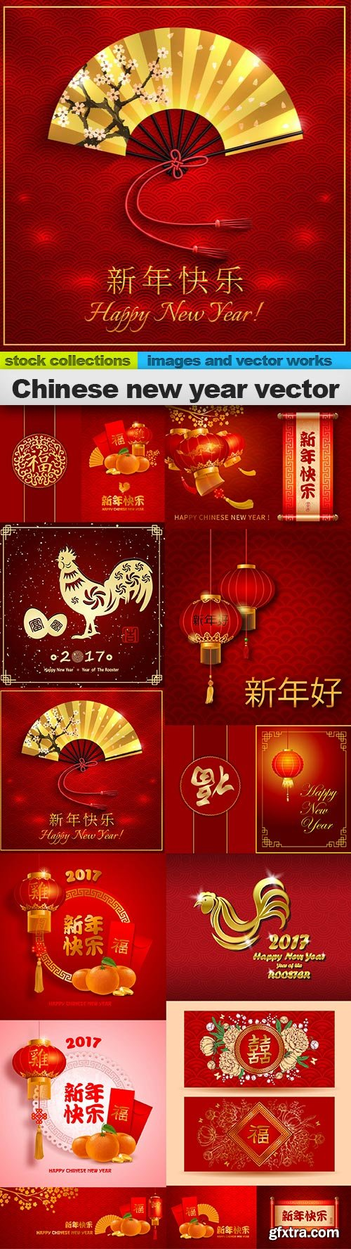 Chinese new year vector, 15 x EPS