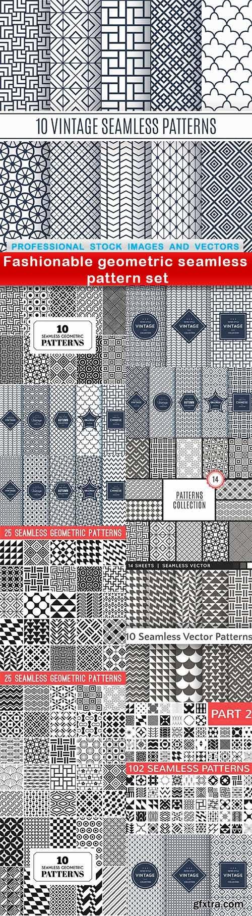 Fashionable geometric seamless pattern set - 13 EPS