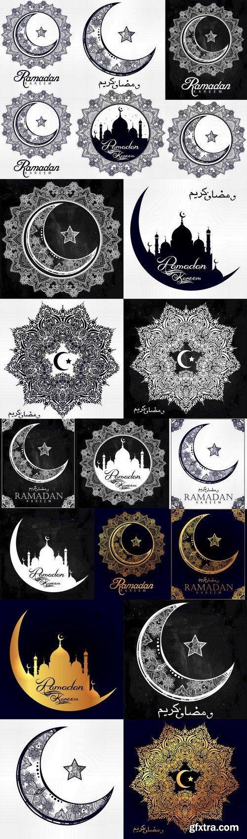 Islamic religious holidays 2