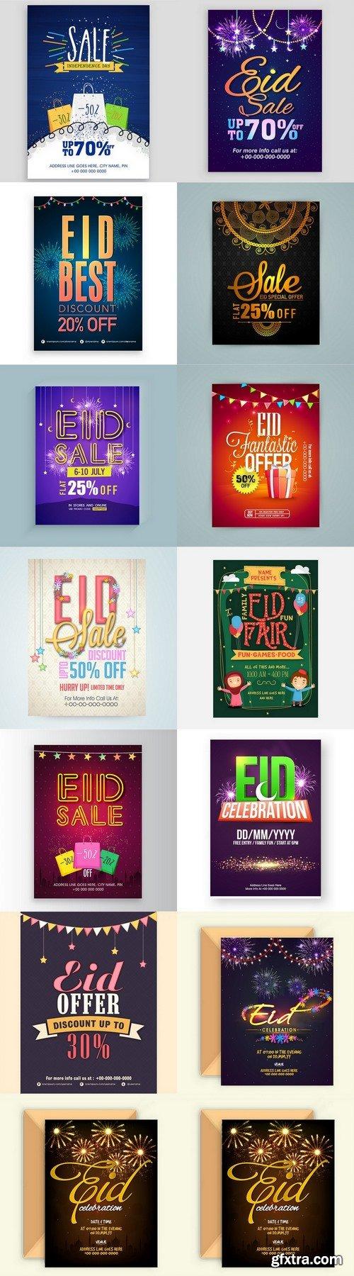 Elegant invitation with golden fireworks for eid mubarak Premium Vector