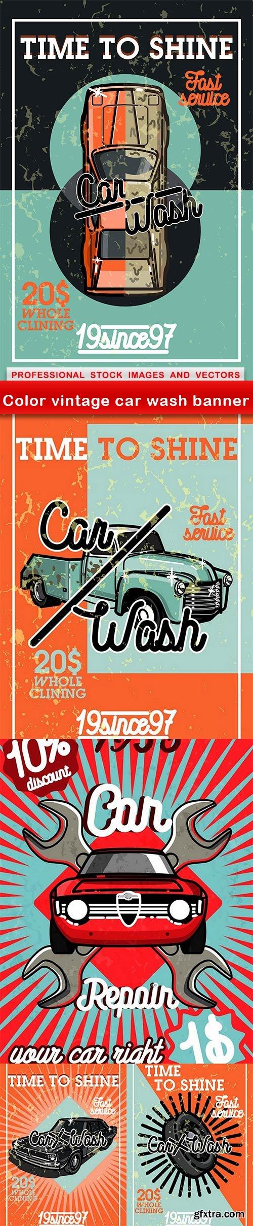 Color vintage car wash banner - 5 EPS