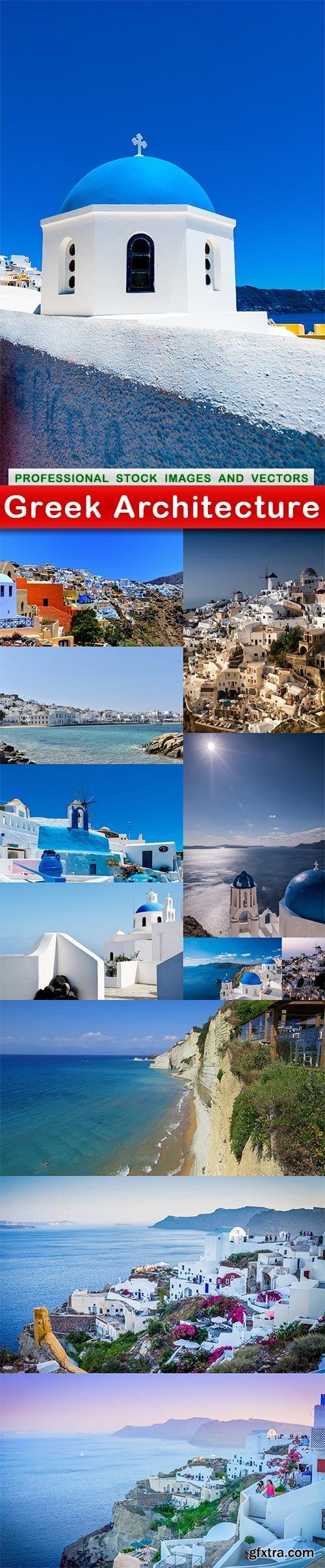 Greek Architecture - 12 UHQ JPEG