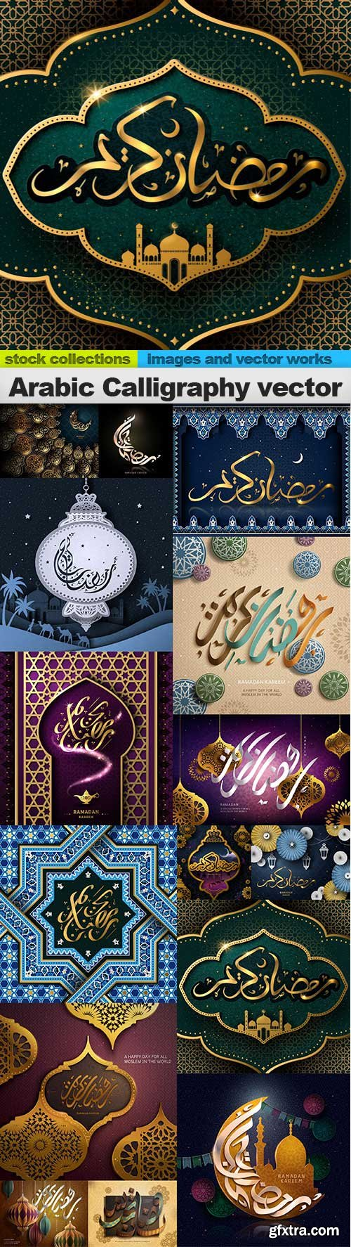 Arabic Calligraphy vector, 15 x EPS