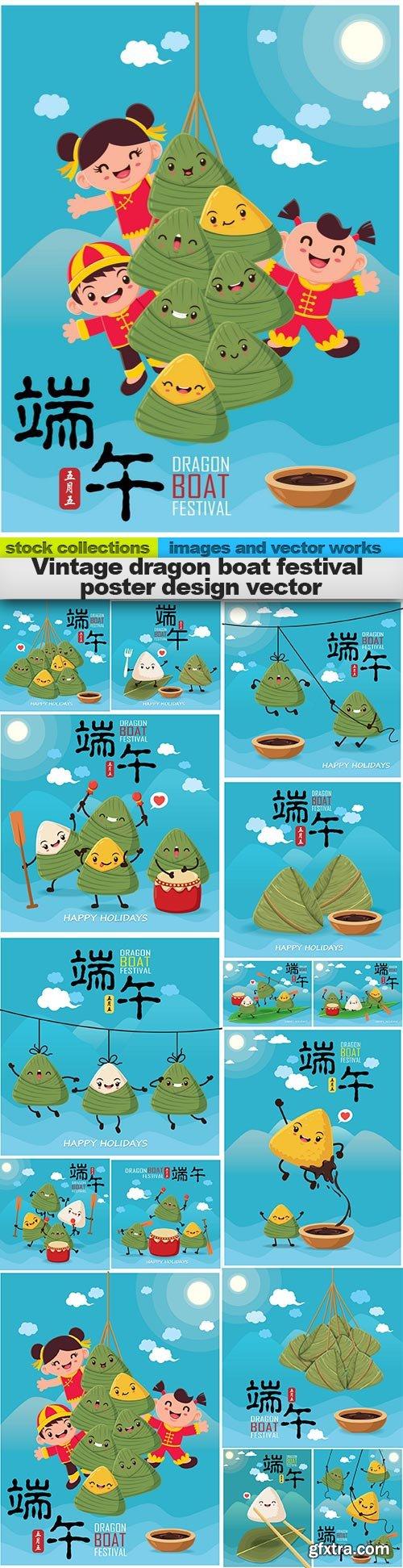 Vintage dragon boat festival poster design vector, 15 x EPS