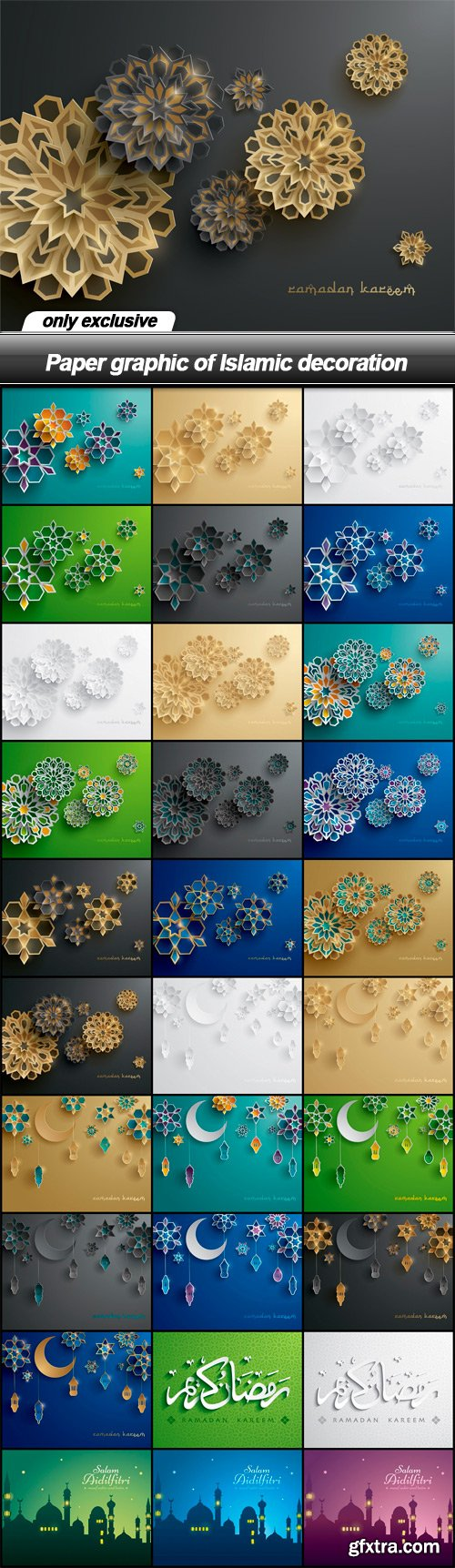 Paper graphic of Islamic decoration - 30 EPS
