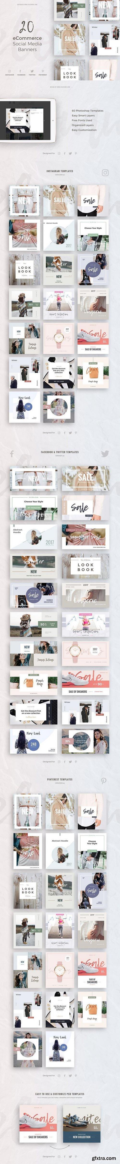CM - eCommerce Social Media Kit 1530045