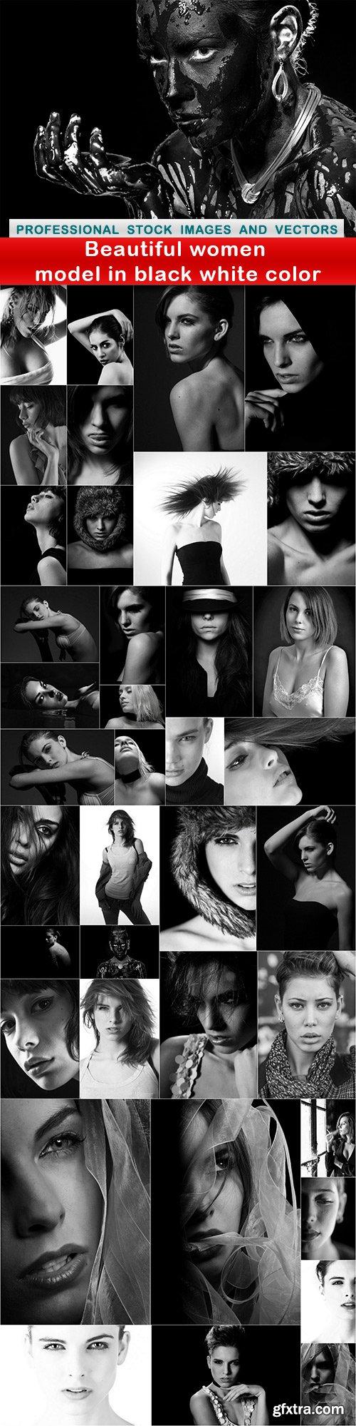 Beautiful women model in black white color - 39 UHQ JPEG