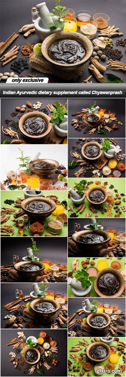 Indian Ayurvedic dietary supplement called Chyawanprash - 13 UHQ JPEG
