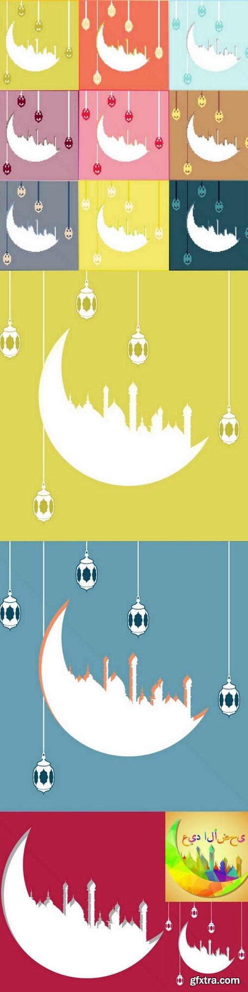 Arabic moon