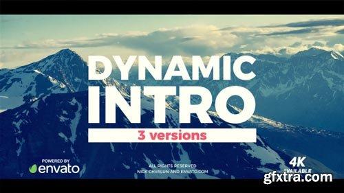 Videohive - Dynamic Brush Intro - 20983765