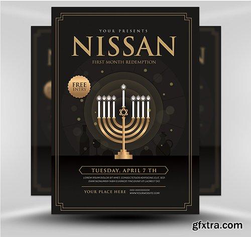 Nissan Jewish Flyer