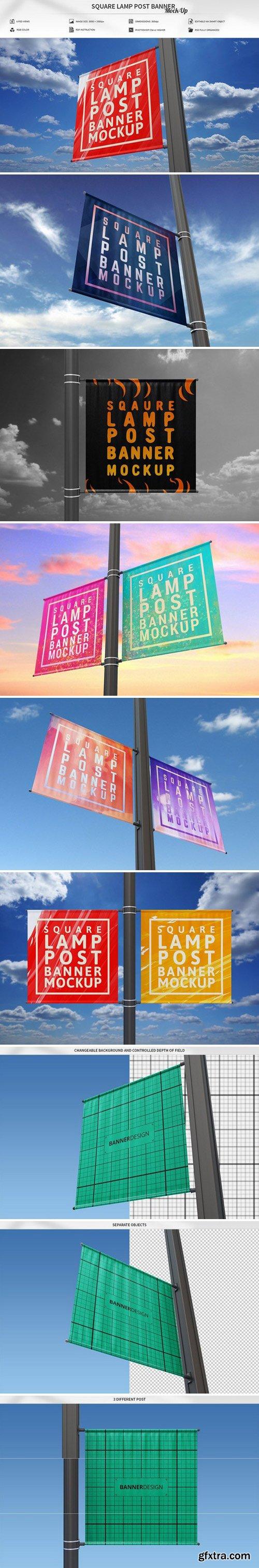 CM - Square Lamp Post Banner Mock-Up 2358620