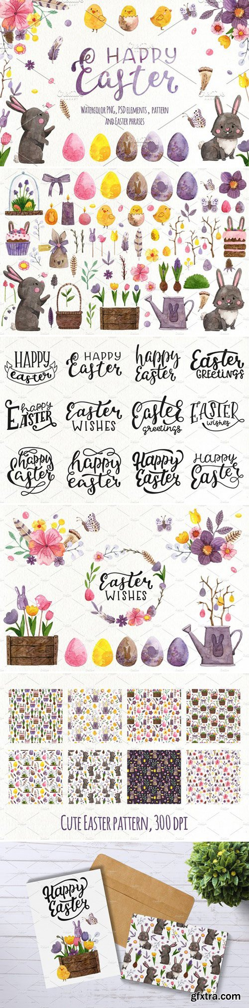 CM - Easter. Watercolor set and lettering 2356222