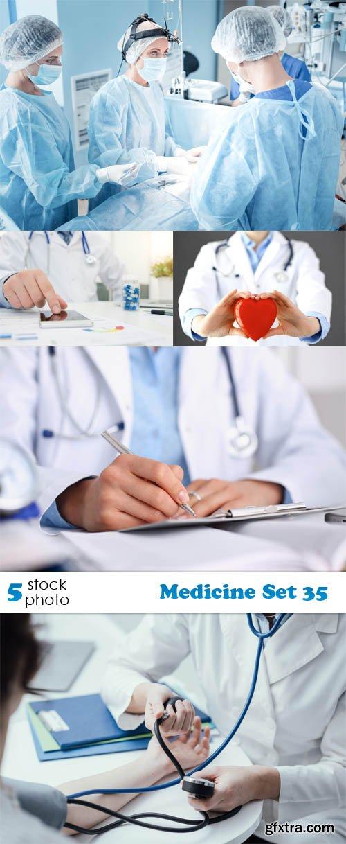 Photos - Medicine Set 35
