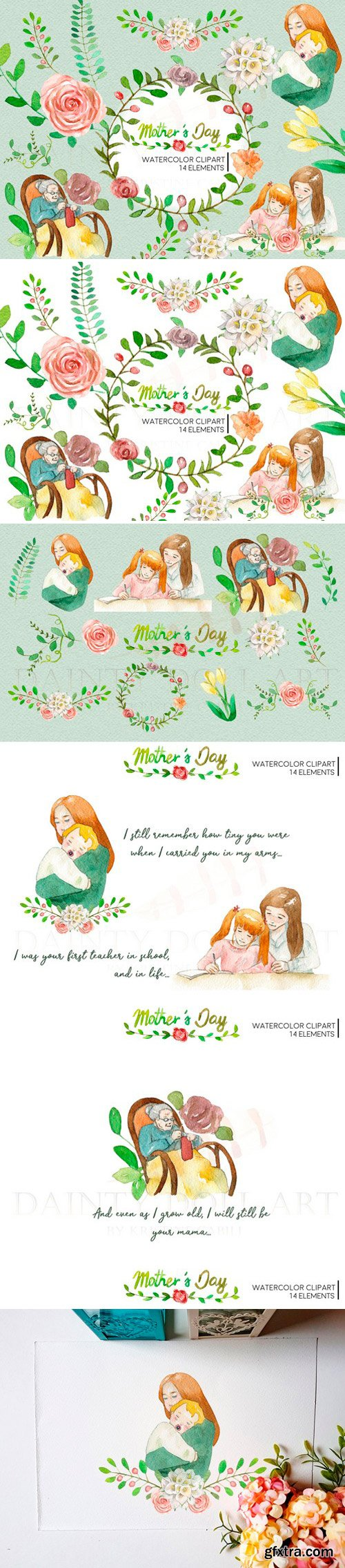 CM - Mother\'s Day Watercolor Clipart 1968037