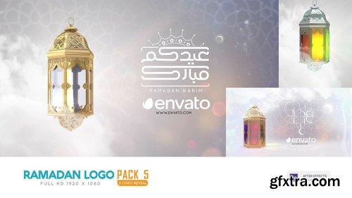 Videohive Ramadan Logo Pack 5 21981970