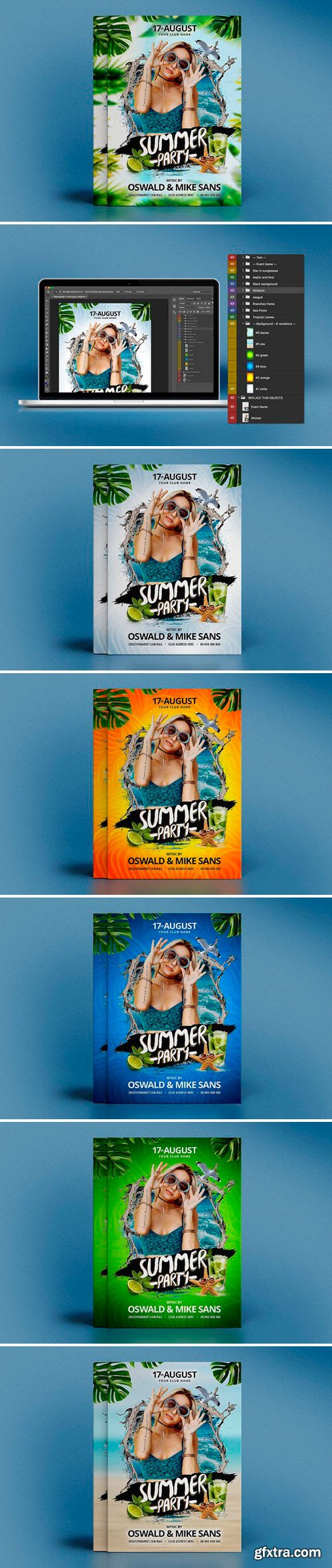 CM - Summer Party PSD template 2545128