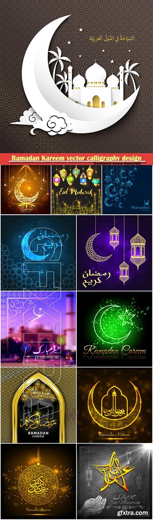 Ramadan Kareem vector calligraphy design with decorative floral pattern, mosque silhouette, crescent and glittering islamic background # 20