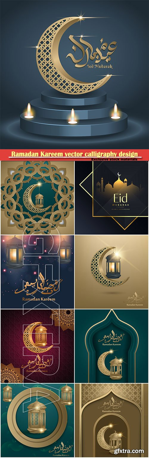 Ramadan Kareem vector calligraphy design with decorative floral pattern, mosque silhouette, crescent and glittering islamic background # 39